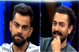 'विराट कोहली शांत स्वभाव वाले सच्चे इंसान हैं': आमिर खान