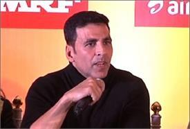 कॉमेडी के बिना एक कलाकार कुछ भी नहीं: अक्षय कुमार