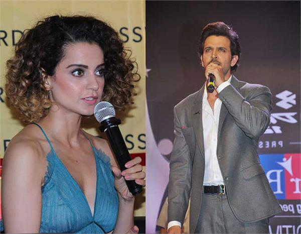 kangana has filed a complaint against hrithik  lodged police complaint