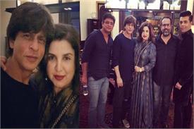 शाहरुख ने रखी प्री-दिवाली पार्टी, फराह-करण समेत पहुंचे ये सितारे