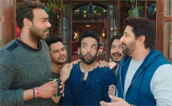 golmaal again tweets on trolling
