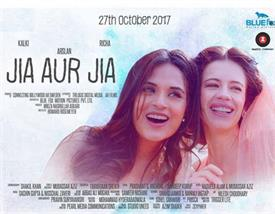 Movie Review: 'जिया और जिया'