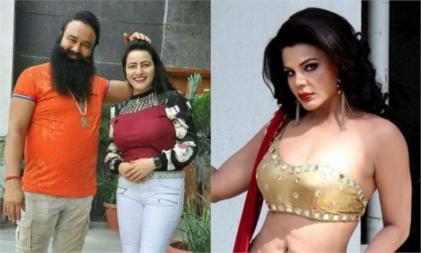 commenting on honeypreet  item girl rakhi sawant can get heavy