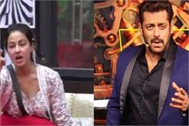 salman khan to grill contestant