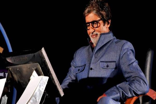 amitabh bachan kbc season 9 last episode telecast today