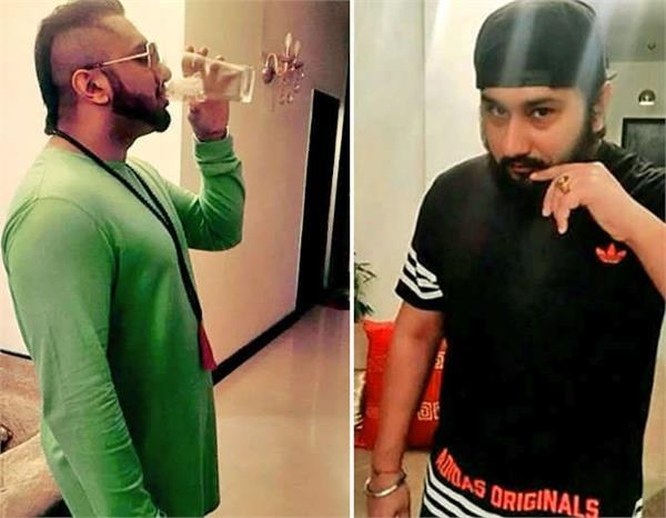 honey singh biopic