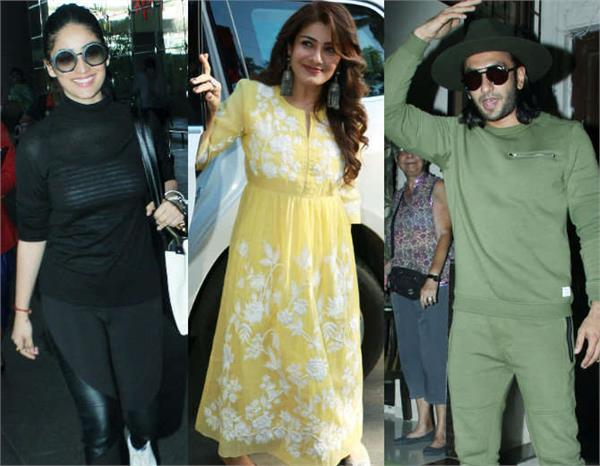 celebs spotted at different places