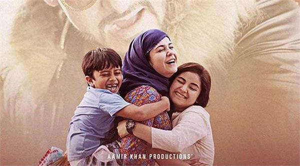 box office collection secret superstar
