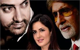 एक एक्ट्रेस के कारण आमिर खान से नाराज हुए कटरीना और अमिताभ बच्चन