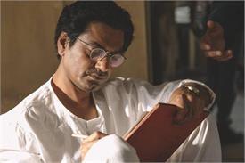 नवाजुद्दीन सिद्दीकी की 'मंटो' की शूटिंग पूरी, जानें कब होगी रिलीज