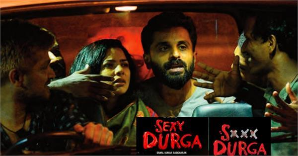 iffi 2017 kerala hc allows screening of sexy durga