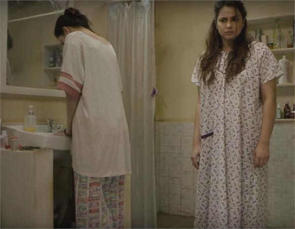 good girl short movie based on mother daughter conversation on pregnancy test