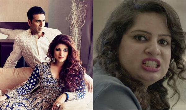 twinkle khanna apologises for her comment on akshay kumar and mallika dua