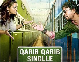 movie review qarib qarib singlle
