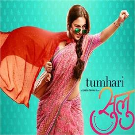 movie review tumhari sulu