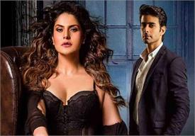movie review aksar 2