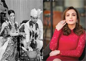 neeta ambani strange condition to get marry with mukesh ambani