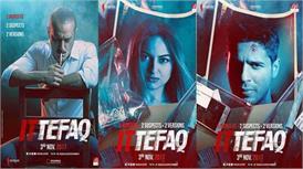 Ittefaq Movie Review: कैसी है फिल्म, देखने से पहले जान लें