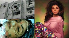 divya bharti death