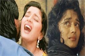 ranjit lost control in intimate scenes with madhuri dixit