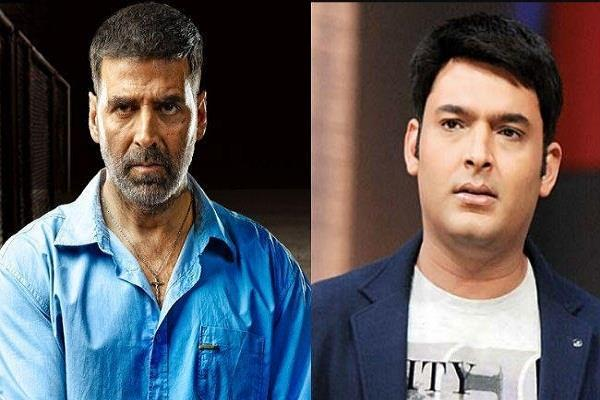 kapil sharma not promoting firangi on akshay kumar show
