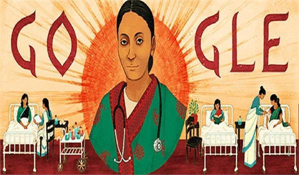 dr  google created a new doodle on rukhmabai raut  s 153rd birthday