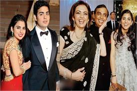 pocket money of mukesh ambani kids