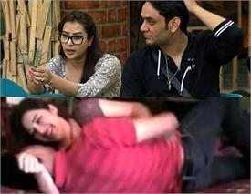 शिल्पा के वायरल अश्लील वीडियो की ये है सच्चाई, दोस्त ने किया खुलासा