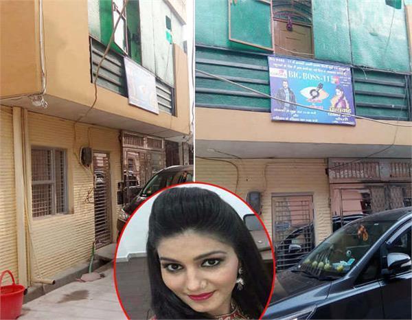big boss sapna chaudhary home inside pics