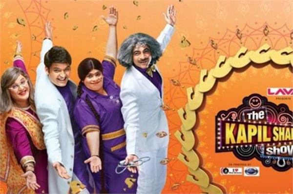 kapil sharma to make comeback with the kapil sharma show soon