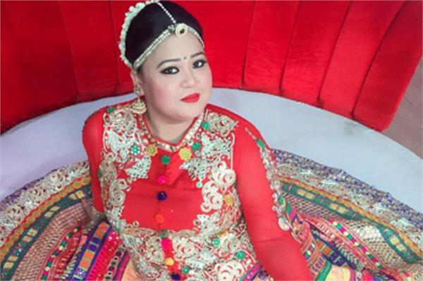 bharti singh is irritate from her relatives