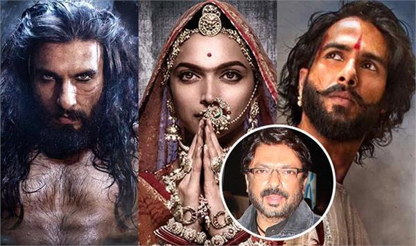 censor board returns film padmavati due to some technical reasons
