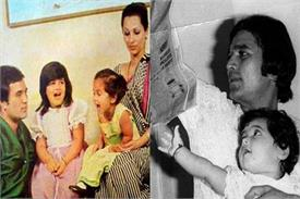 UNSEEN PICS: पहले कभी नहीं देखी होगी पापा राजेश खन्ना के साथ ट्विंकल की ये तस्वीरें