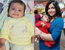 'दीया और बाती' की एक्ट्रैस ने अपनी 3 महीने की नन्हीं परी के साथ शेयर की क्यूट तस्वीरें