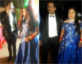 रिसेप्शन से पहले इमोशनल हुईं भारती, ब्लू कलर की ड्रैस में लगी बेहद खूबसूरत