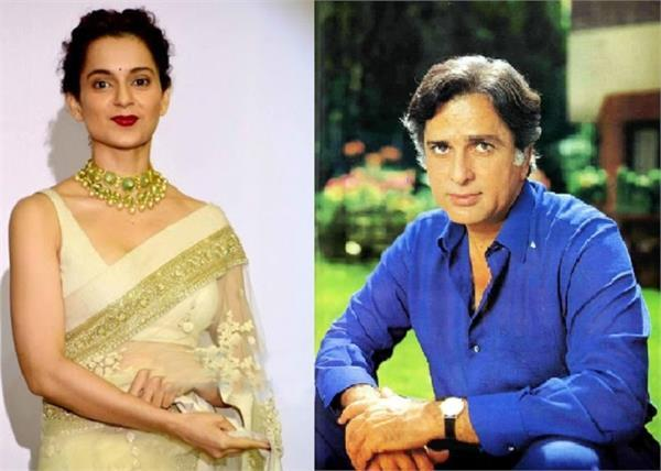 bollywood celebs rejected awards know the reasons