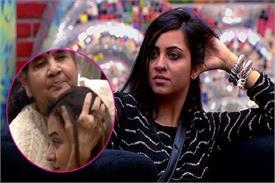 अर्शी खान के बुरे बर्ताव से भड़की शिल्पा की 'आई', बाहर आकर कह दी इतनी बड़ी बात