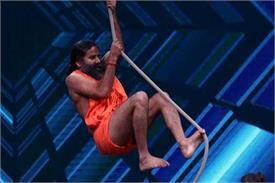 जब शिल्पा शेट्टी के सामने बाबा रामदेव बन गए टार्जन, देख उड़ जाएंगे होश