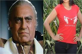 amrish puri and his daughter namrata