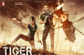 MOVIE REVIEW: ताबड़तोड़ एक्शन से भरपूर है 'टाइगर जिंदा है'