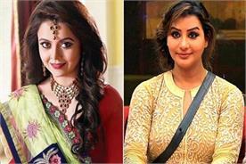 devoleena bhattacharjee calls shilpa shinde fake
