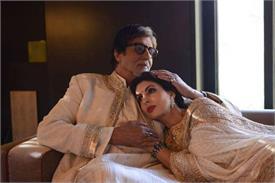 ये है अमिताभ बच्चन की बेटी जो लाइमलाइट से रहती दूर, ऐसी जीती है जिंदगी