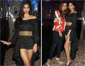 शाहरुख खान की बेटी का दिखा हॉट लुक, मम्मी गौरी के साथ यूं की पार्टी