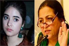 madhu purnima kishwar alleged zaira wasim on molestation case