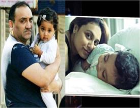 2 साल की हुई रानी मुखर्जी की बेटी, पापा रखते हैं लाइमलाइट से दूर