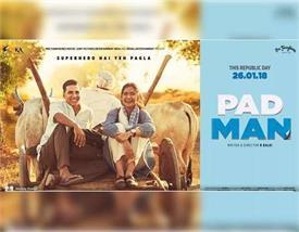 फिल्म 'पैडमैन' का मोशन पोस्टर हुआ रिलीज