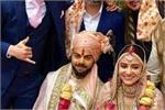 punjabi stars wish virat anushka happy married life