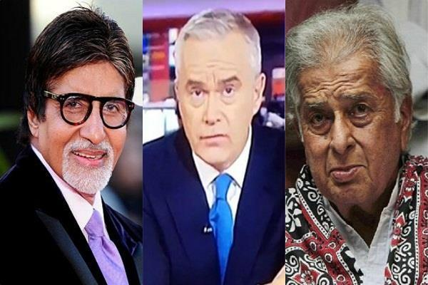 bbc gives amitabh bachchan tribute instead of shashi kapoor