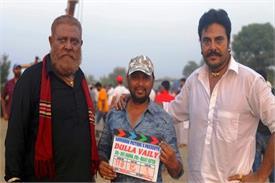 एक्टर गुग्गु गिल और योगराज सिंह 25 बाद पंजाबी फिल्म 'दुल्ला वैली' में होंगे आमने सामने