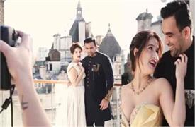 सागरिका ने शेयर की हनीमून की तस्वीर, सानिया मिर्जा ने उड़ाया मजाक